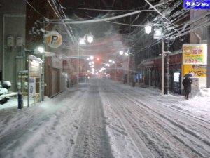 2月14日夜の段階での積雪