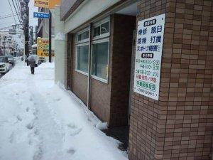 2月15日朝の積雪状況